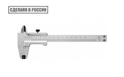Штангенциркуль ШЦ-125-0.1-1кл моноблок с поверкой Гост СтИЗ