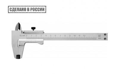 Штангенциркуль ШЦ-125-0.05 моноблок c поверкой Гост СтИЗ